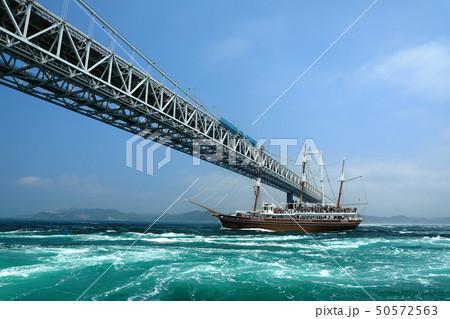 日本の風景 瀬戸内海国立公園 徳島県 鳴門 大鳴門橋 50572563