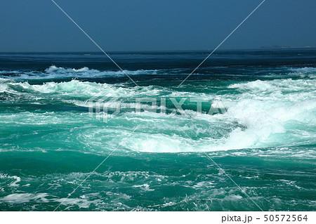 日本の風景 瀬戸内海国立公園 徳島県 鳴門 渦潮 50572564