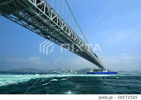日本の風景 瀬戸内海国立公園 徳島県 鳴門 大鳴門橋 50572565