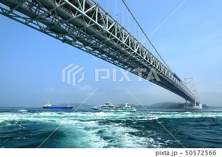 日本の風景 瀬戸内海国立公園 徳島県 鳴門 大鳴門橋 50572566
