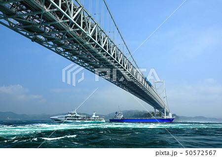 日本の風景 瀬戸内海国立公園 徳島県 鳴門 大鳴門橋 50572567