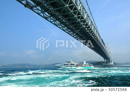 日本の風景 瀬戸内海国立公園 徳島県 鳴門 大鳴門橋 50572568
