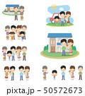 家族 50572673
