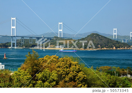 日本の風景 瀬戸内海国立公園 愛媛県 今治市 しまなみ海道 50573345