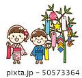 七夕 子供 浴衣のイラスト 50573364