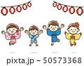 浴衣を着た子供たち 50573368