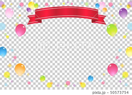 お祝い 50573754