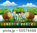 Muslim Boy and Girl holding lantern for Ramadan 50574488