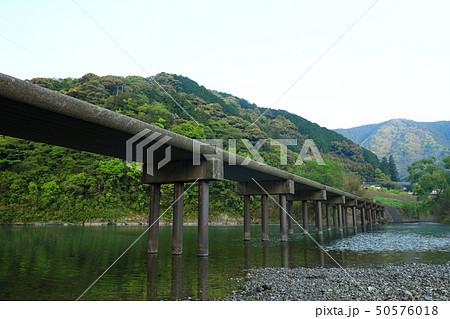 四万十川 勝間沈下橋 日本三大清流 日本の風景 高知県  50576018
