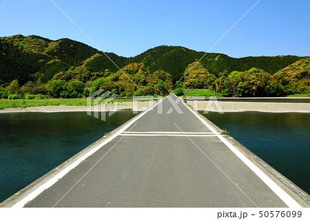 四万十川 佐田沈下橋 日本三大清流 日本の風景 高知県  50576099