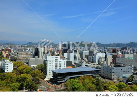高知城 重要文化財 史跡 日本100名城 天守閣 高知市街 50577030