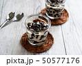 コーヒーゼリー 50577176