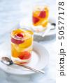 フルーツゼリー 50577178