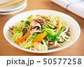 野菜炒め 50577258