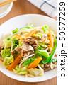 野菜炒め 50577259