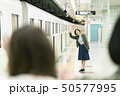 電車乗車イメージ 「撮影協力 札幌市交通局」 50577995