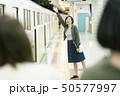 電車乗車イメージ 「撮影協力 札幌市交通局」 50577997