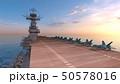 船 海 航海のイラスト 50578016