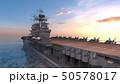 船 海 航海のイラスト 50578017
