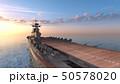 船 海 航海のイラスト 50578020