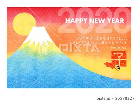 年賀状2020_富士山 50578227