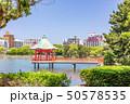 大濠公園_浮見堂 福岡県福岡市中央区大濠公園 50578535