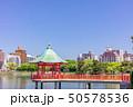 大濠公園_浮見堂 福岡県福岡市中央区大濠公園 50578536