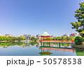 大濠公園_浮見堂 福岡県福岡市中央区大濠公園 50578538
