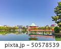大濠公園_浮見堂 福岡県福岡市中央区大濠公園 50578539