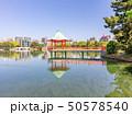 大濠公園_浮見堂 福岡県福岡市中央区大濠公園 50578540