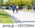 ジョギング・散歩・ウォーキング_大濠公園 福岡県福岡市中央区大濠公園 50579964