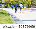 ジョギング・散歩・ウォーキング_大濠公園 福岡県福岡市中央区大濠公園 50579969