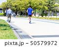 ジョギング・散歩・ウォーキング_大濠公園 福岡県福岡市中央区大濠公園 50579972