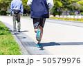 ジョギング・散歩・ウォーキング_大濠公園 福岡県福岡市中央区大濠公園 50579976