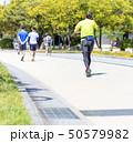 ジョギング・散歩・ウォーキング_大濠公園 福岡県福岡市中央区大濠公園 50579982