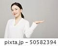 人物 女性 アジア人の写真 50582394