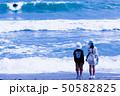 海 男の子 家族の写真 50582825