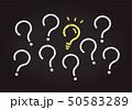 クエスチョンとアイディアの黒板イメージ 50583289