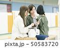 電車乗車イメージ 「撮影協力 札幌市交通局」 50583720
