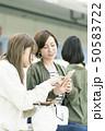 電車乗車イメージ 「撮影協力 札幌市交通局」 50583722