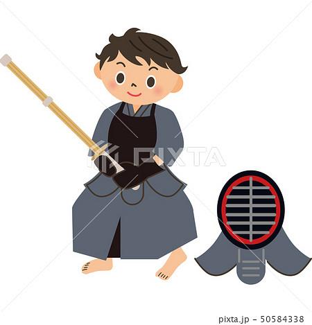 剣道をする子供 50584338