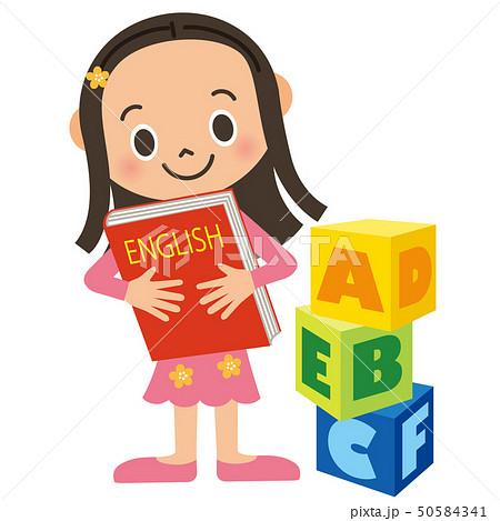 英語の勉強をする子供 50584341