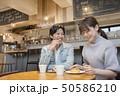 カップル カフェ 二人の写真 50586210
