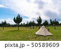 【キャンプ】ワンポールテント アウトドアイメージ 50589609