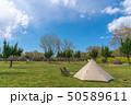 【キャンプ】ワンポールテント アウトドアイメージ 50589611