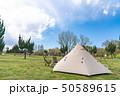 【キャンプ】ワンポールテント アウトドアイメージ 50589615