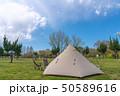 【キャンプ】ワンポールテント アウトドアイメージ 50589616