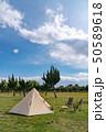 【キャンプ】ワンポールテント アウトドアイメージ 50589618