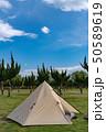 【キャンプ】ワンポールテント アウトドアイメージ 50589619