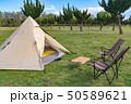【キャンプ】ワンポールテント アウトドアイメージ 50589621